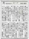 20110830_2